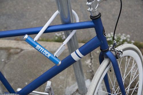 Bitlock Fahrradschloß | Foto: Mesh Motion Inc.